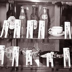 食堂のメニュー(昭和29年)