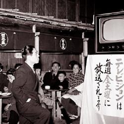 街にテレビジョンが登場(昭和27年)