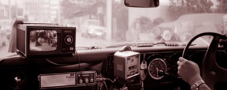 テレビ付きタクシー(昭和45年)