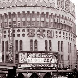 東京・日劇(昭和39年)