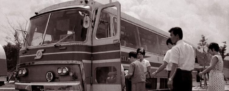 観光バス(昭和42年)