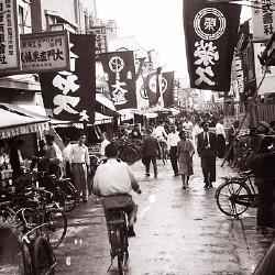 大阪・丼池問屋街(昭和26年)